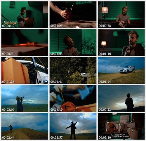 دانلود موزیک ویدیو جدید سامان جلیلی بنام عاشقتم