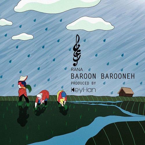 آهنگ جدید رعنا منصور - بارون بارونه
