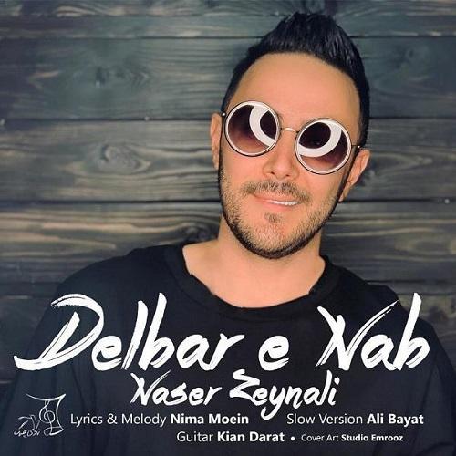 آهنگ جدید ناصر زینلی - دلبر ناب (ورژن جدید)