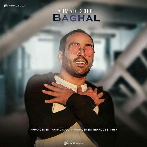 آهنگ جدید احمد سلو - بغل