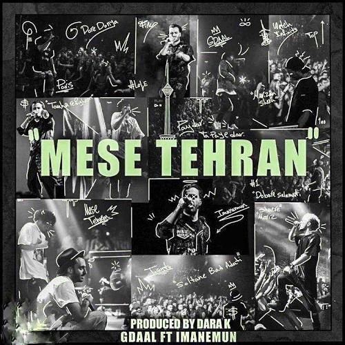 آهنگ جدید جیدال و ایمانمون - مث تهران