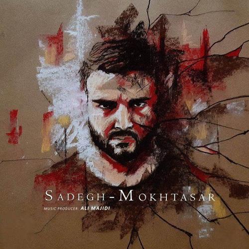 آهنگ جدید صادق - مختصر