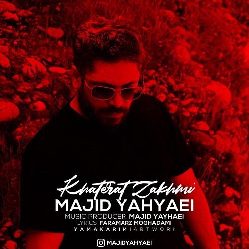 آهنگ جدید مجید یحیایی - خاطرات زخمی