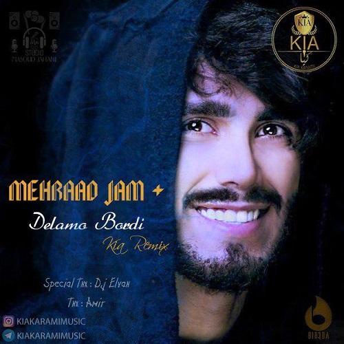 آهنگ جدید مهراد جم - دلمو بردی ( کیا کرمی ریمیکس)