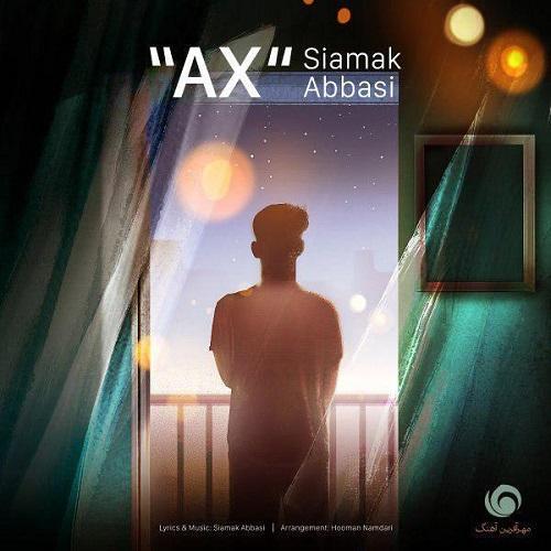 آهنگ جدید سیامک عباسی - عکس