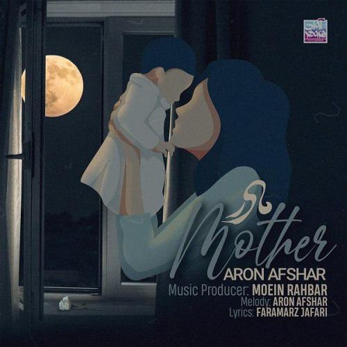 آهنگ جدید آرون افشار - مادر