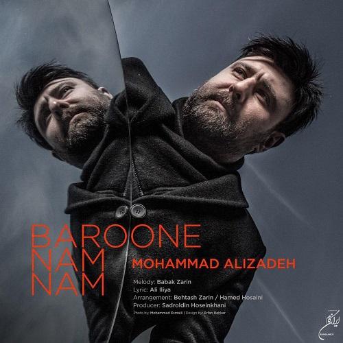 آهنگ جدید محمد علیزاده - بارون نم نم