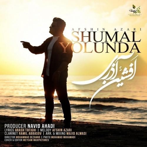 دانلود آهنگ جدید افشین آذری به نام شُمال یولندا