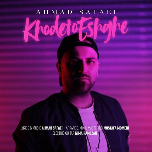 آهنگ جدید احمد صفایی - خودتو عشقه