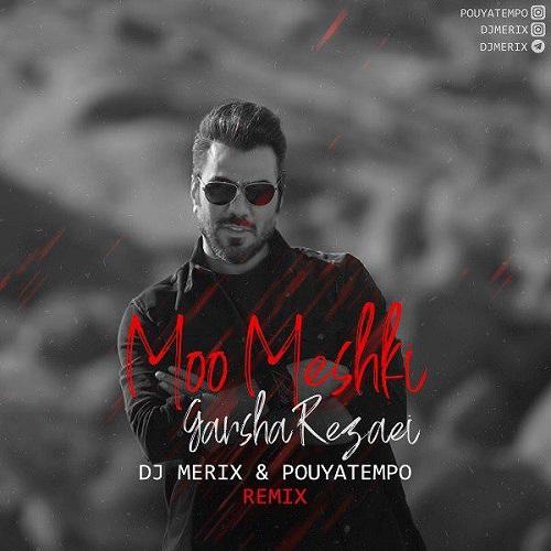 آهنگ جدید گرشا رضایی - مو مشکی (دیجی مریکس و پویا تمپو ریمیکس)