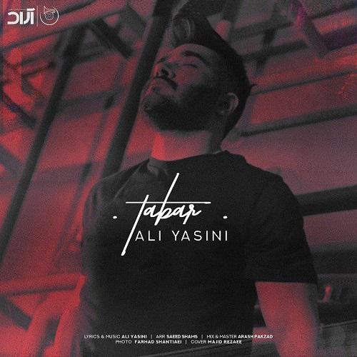 آهنگ جدید علی یاسینی - تبر