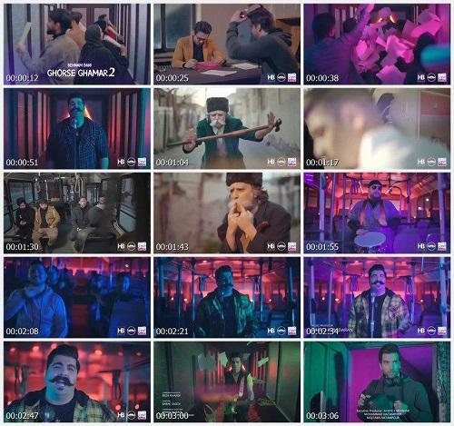 موزیک ویدئو جدید بهنام بانی - قرص قمر 2