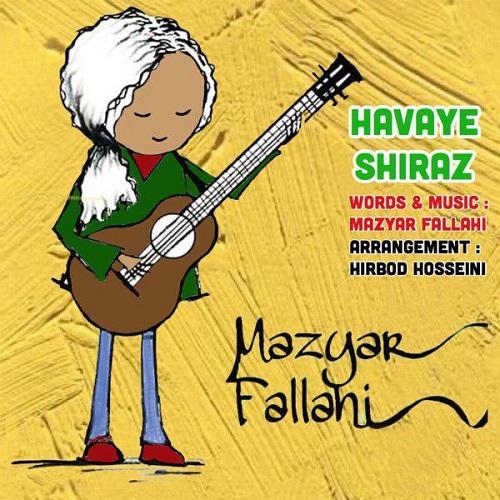 آهنگ جدید مازیار فلاحی - هوای شیراز