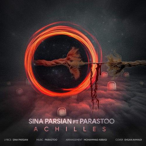 آهنگ جدید سینا پارسیان - آشیل