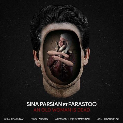 آهنگ جدید سینا پارسیان - یه پیرزن مُرده
