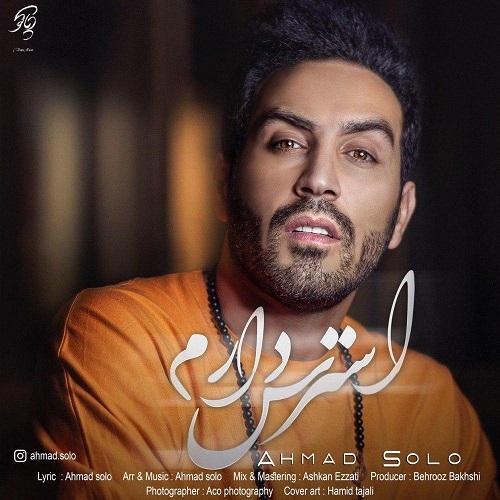 آهنگ جدید احمد سلو - استرس دارم