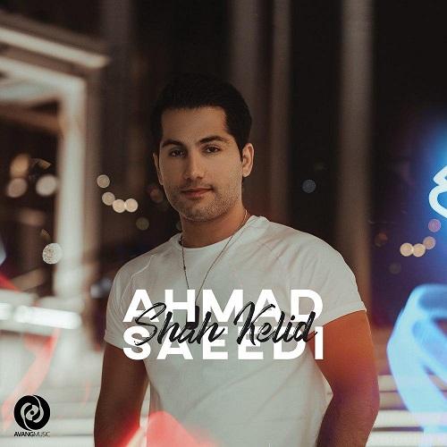 آهنگ جدید احمد سعیدی - شاه کلید