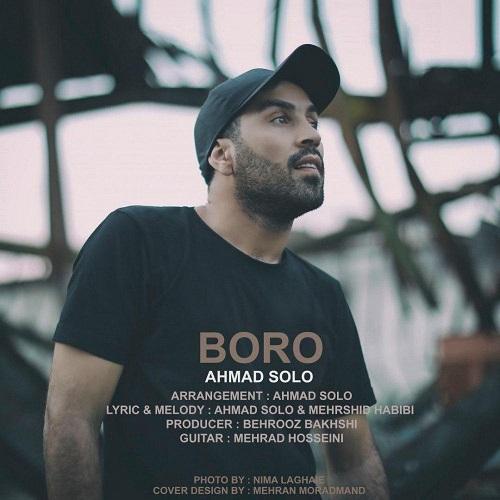 آهنگ جدید احمد سلو - برو