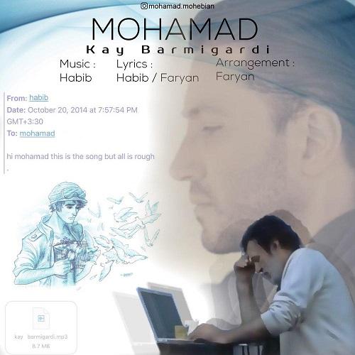 آهنگ جدید محمد محبیان - کی بر میگردی