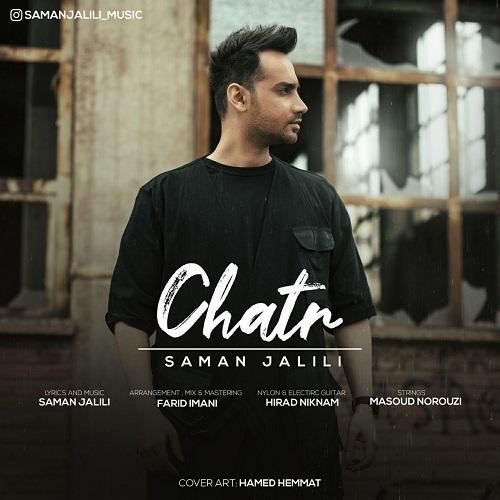 آهنگ جدید سامان جلیلی - چتر