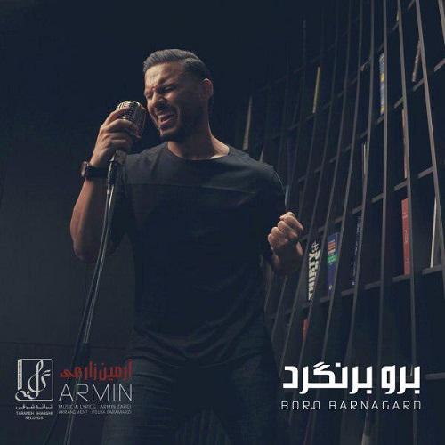 آهنگ جدید آرمین 2AFM - برو برنگرد
