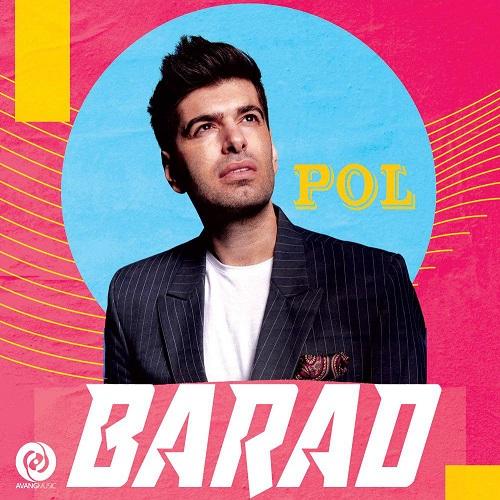 آهنگ جدید باراد - پل