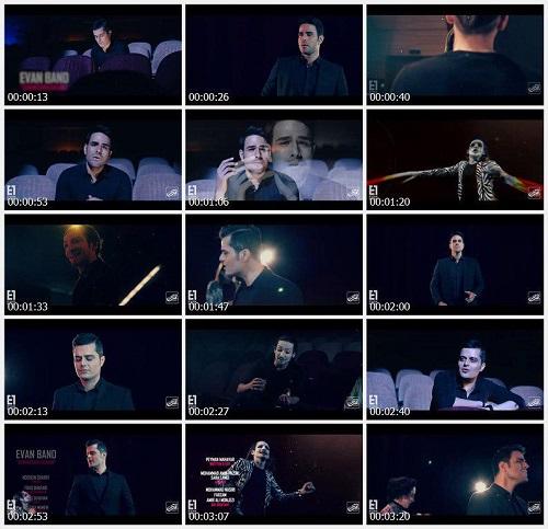 موزیک ویدئو جدید ایوان بند - شاه نشین قلبم