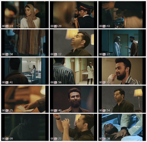 موزیک ویدئو جدید رضا بهرام - بیمار
